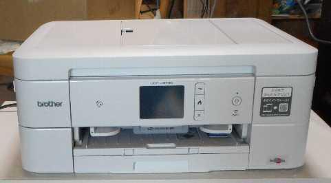 ブラザー印刷機01.jpg