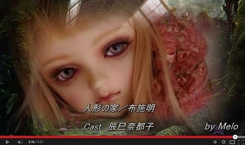 布施明さんの唄う人形の家は上手.jpg