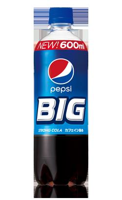 img-pepsi-big.png